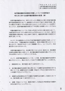 CCI00016.JPG