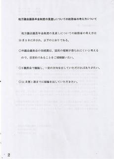 CCI00018.JPG