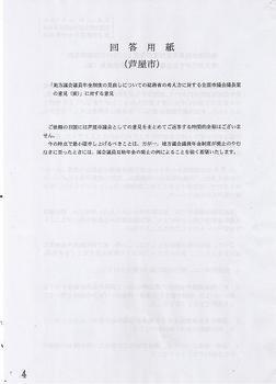 CCI00019.JPG