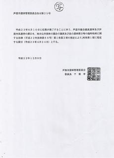 CCI00022.JPG