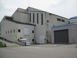 環境処理センター