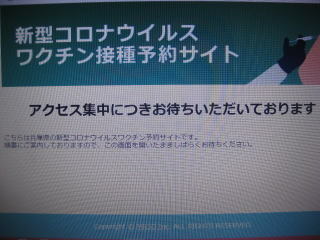 IMG_7821.JPG