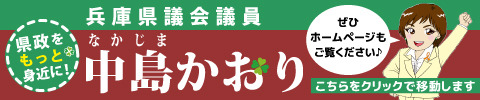 hp-banner2.jpg