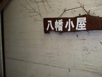 photo_048.jpg