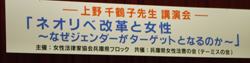 photo_073.jpg