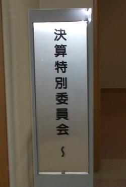 photo_084.jpg