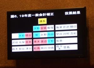 photo_104.jpg