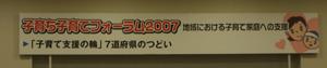 photo_121.jpg