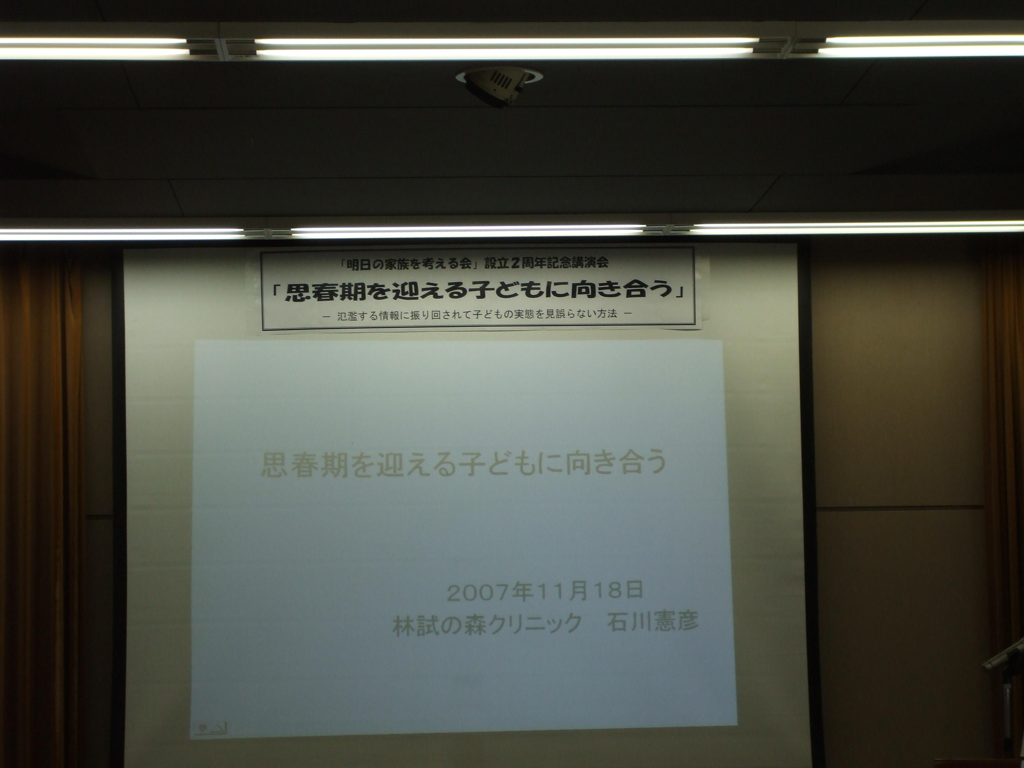 photo_149.jpg