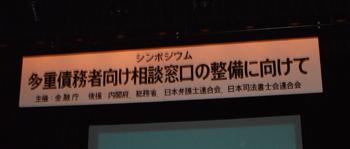 photo_170.jpg