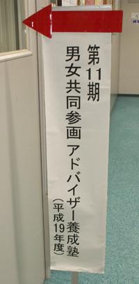 photo_176.jpg