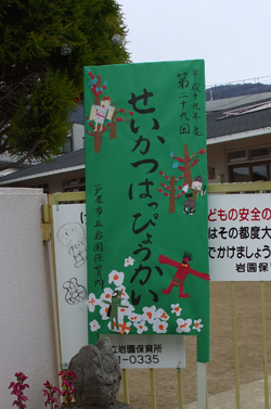 photo_206.jpg