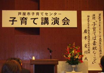 photo_213.jpg